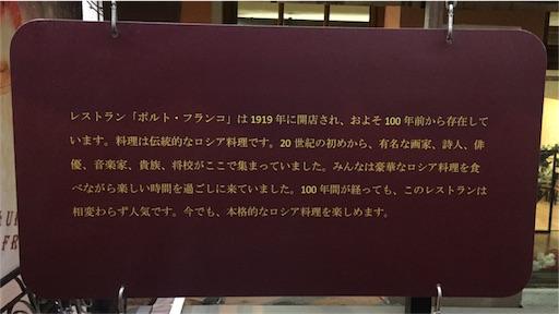 f:id:uenotakumi:20180108102806j:image