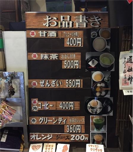 f:id:uenotakumi:20180109211618j:image