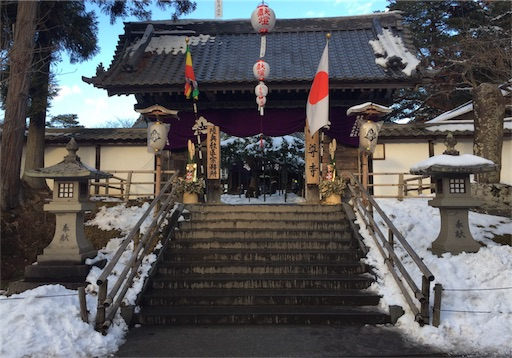 f:id:uenotakumi:20180109212326j:image