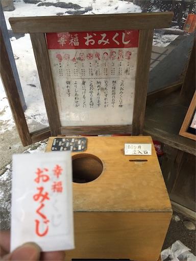 f:id:uenotakumi:20180109220547j:image