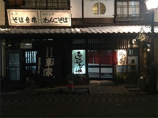 f:id:uenotakumi:20180109234739j:image