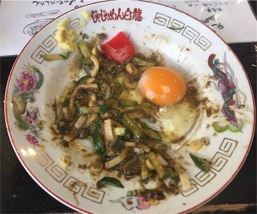 f:id:uenotakumi:20180110215038j:image