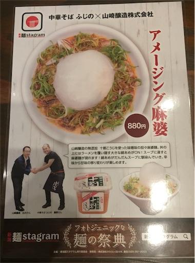 f:id:uenotakumi:20180114094045j:image