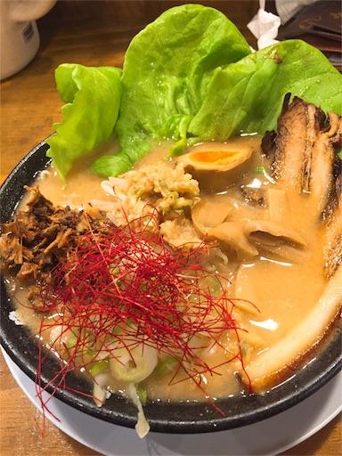 f:id:uenotakumi:20180114095700j:image