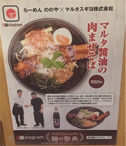 f:id:uenotakumi:20180116214923j:image