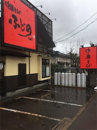 f:id:uenotakumi:20180120144235j:image