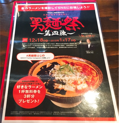 f:id:uenotakumi:20180120144410j:image
