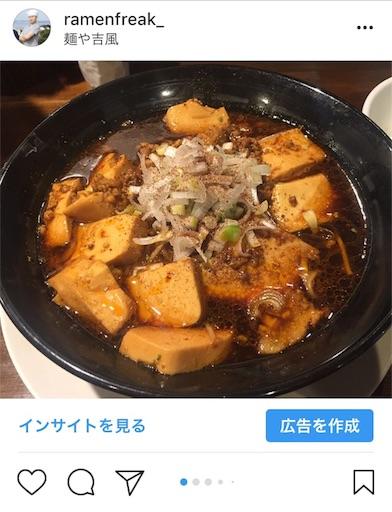 f:id:uenotakumi:20180121115739j:image