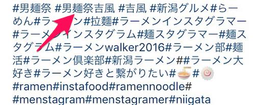 f:id:uenotakumi:20180121115807p:image