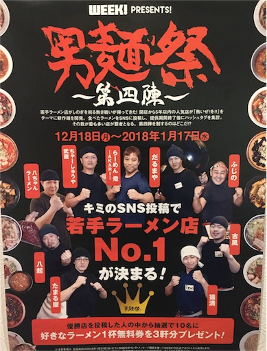 f:id:uenotakumi:20180121122911j:image
