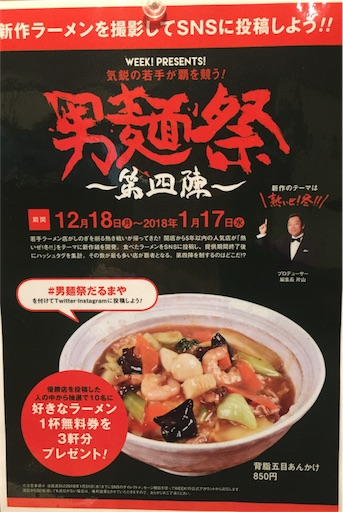 f:id:uenotakumi:20180121123119j:image