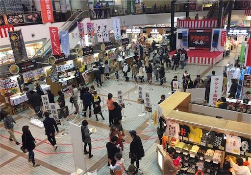 f:id:uenotakumi:20180122105110j:image