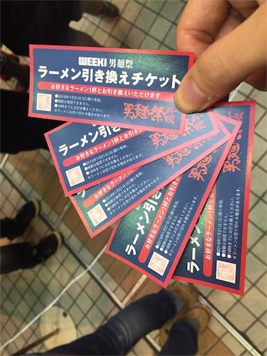f:id:uenotakumi:20180122105526j:image