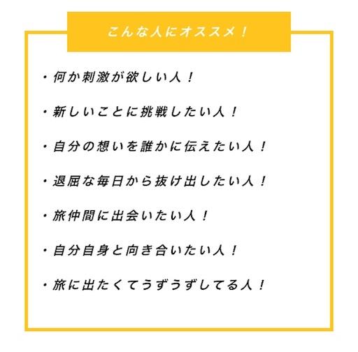 f:id:uenotakumi:20180123162302j:image