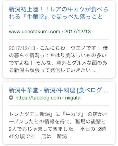 f:id:uenotakumi:20180127213110j:image