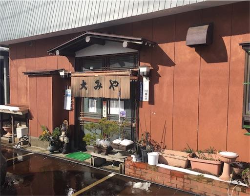f:id:uenotakumi:20180130235228j:image