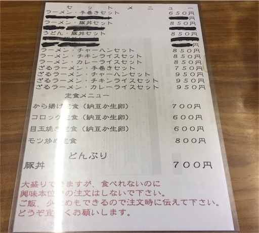 f:id:uenotakumi:20180131000426j:image