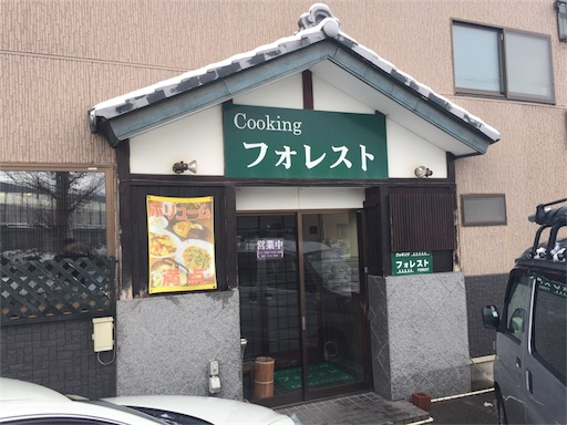 f:id:uenotakumi:20180204180256j:image