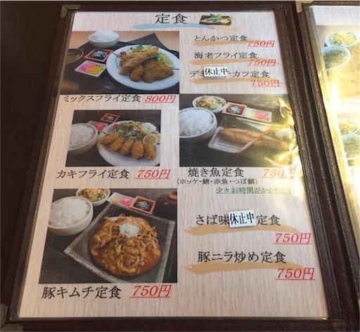 f:id:uenotakumi:20180204180932j:image