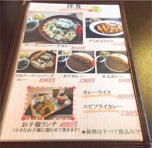 f:id:uenotakumi:20180204181019j:image