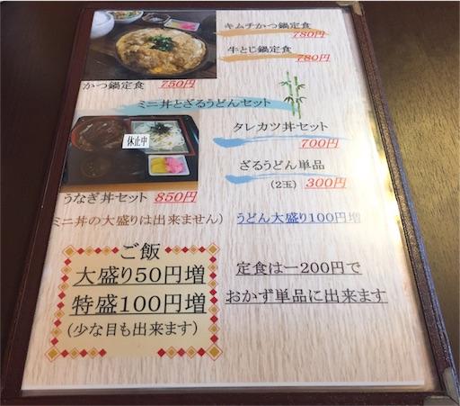 f:id:uenotakumi:20180204181021j:image
