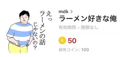 f:id:uenotakumi:20180207092737j:image