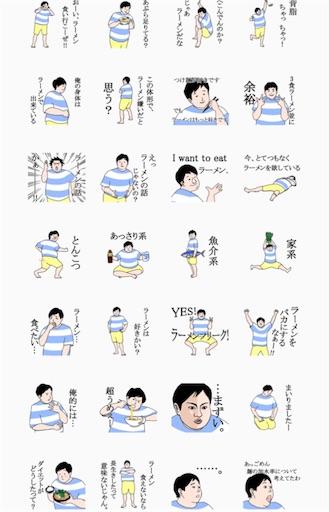 f:id:uenotakumi:20180207093205j:image
