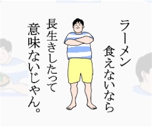 f:id:uenotakumi:20180207093220j:image