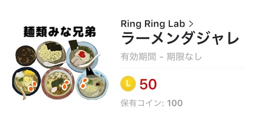 f:id:uenotakumi:20180207093845j:image