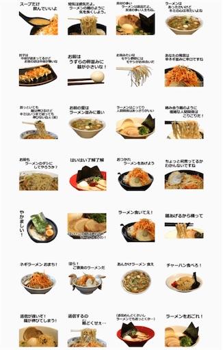 f:id:uenotakumi:20180207095052j:image