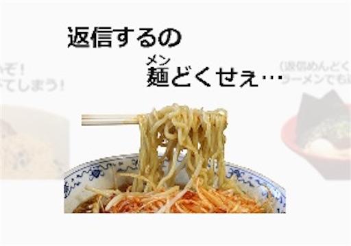 f:id:uenotakumi:20180207095346j:image