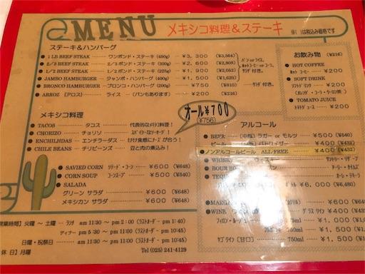 f:id:uenotakumi:20180208194237j:image