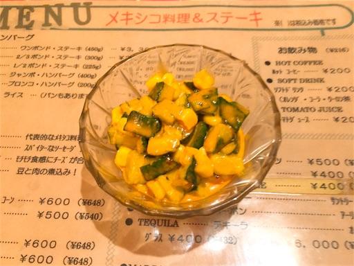 f:id:uenotakumi:20180208195007j:image