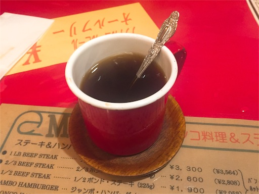 f:id:uenotakumi:20180208201354j:image