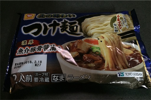 f:id:uenotakumi:20180212212421j:image