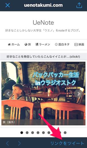 f:id:uenotakumi:20180214052802p:image