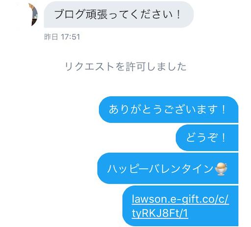 f:id:uenotakumi:20180215215912p:image