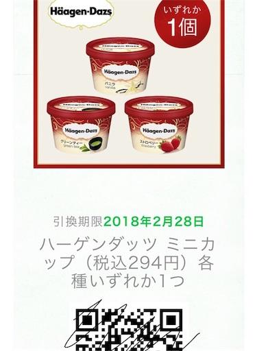 f:id:uenotakumi:20180215220139j:image