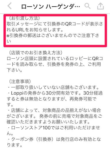 f:id:uenotakumi:20180215221327p:image