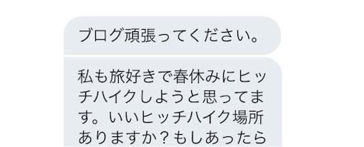 f:id:uenotakumi:20180215222907j:image
