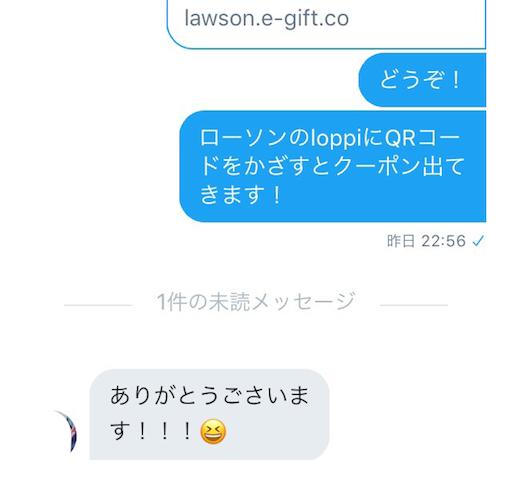 f:id:uenotakumi:20180215223230p:image