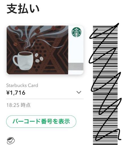 f:id:uenotakumi:20180218192834p:image