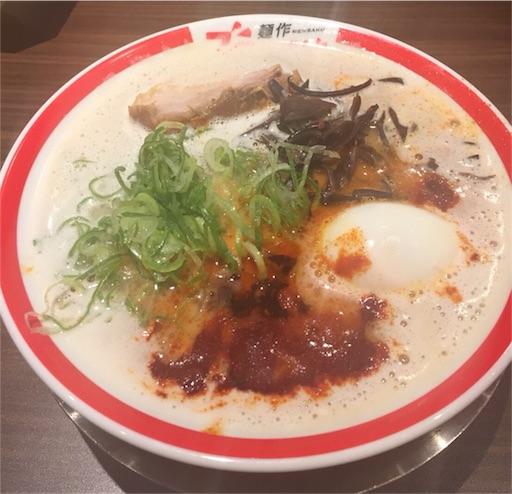 f:id:uenotakumi:20180226220340j:image