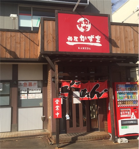 f:id:uenotakumi:20180227215518j:image