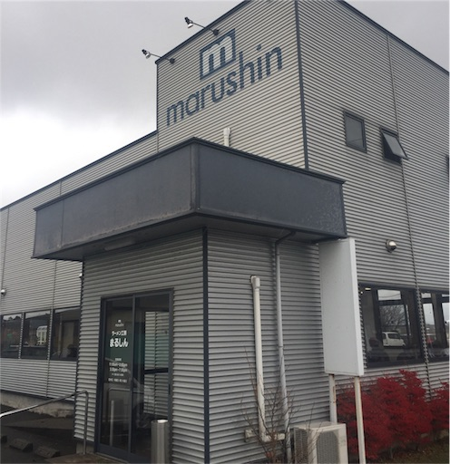 f:id:uenotakumi:20180227215710j:image