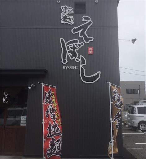 f:id:uenotakumi:20180227220336j:image