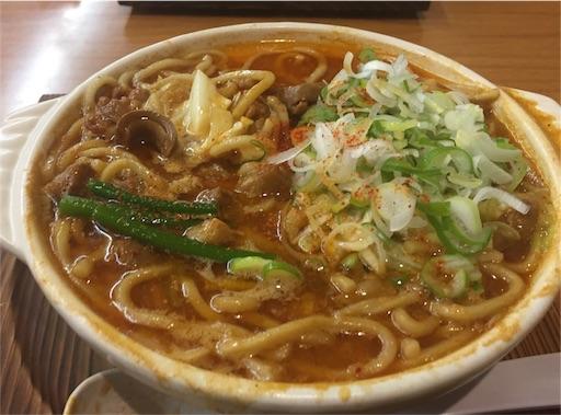 f:id:uenotakumi:20180227231709j:image