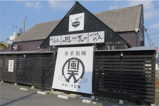 f:id:uenotakumi:20180228003024j:image