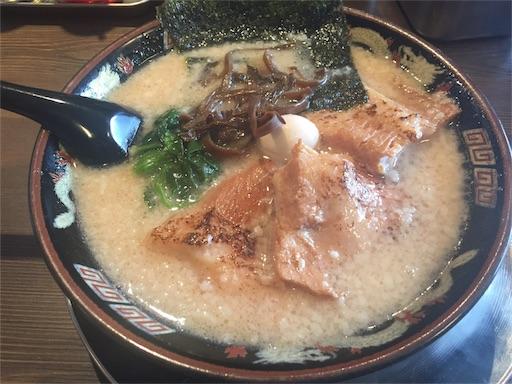 f:id:uenotakumi:20180228010202j:image
