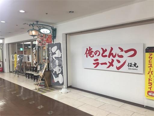 f:id:uenotakumi:20180228011139j:image
